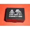 condensateur scie de table TS600  (113365)